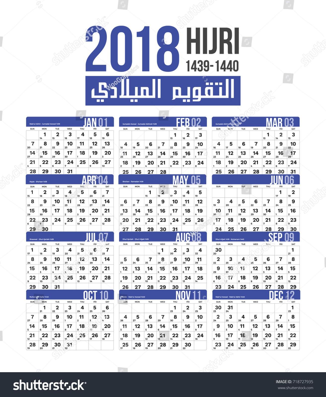 Printable islamic Calendar Hijri Calendar 2018 – Printable Calendar Templates
