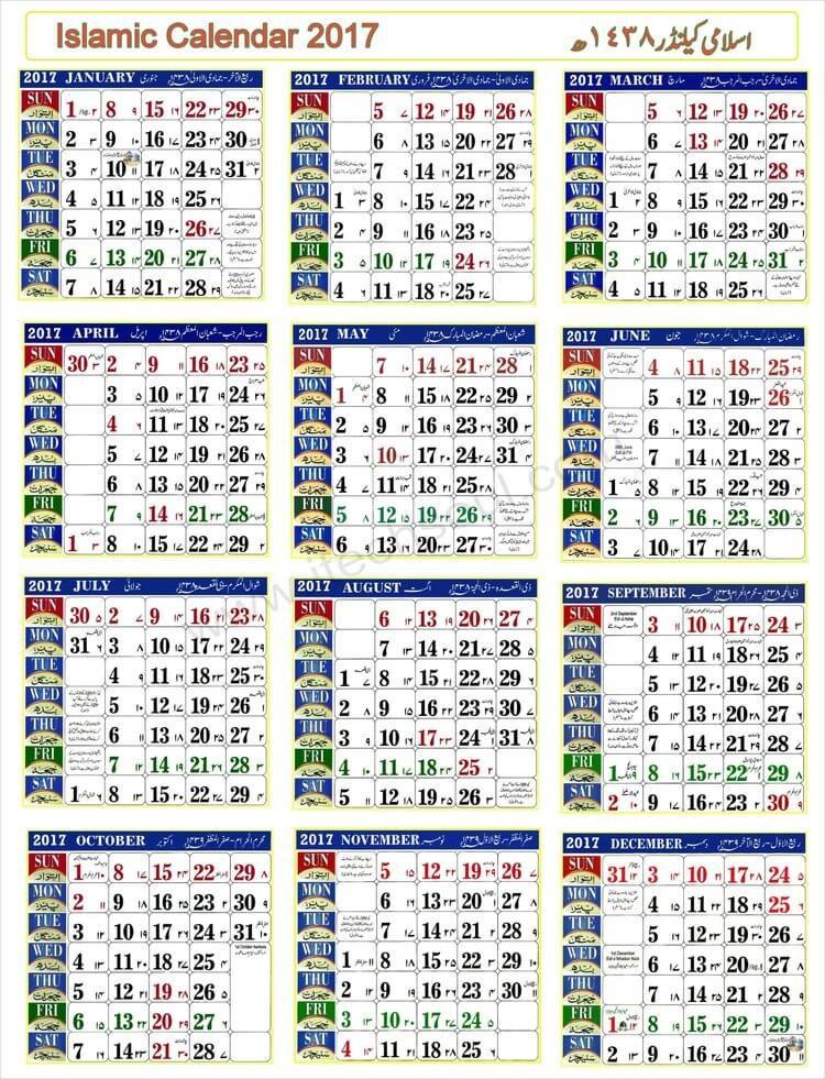 Printable islamic Calendar islamic Calendar 2017