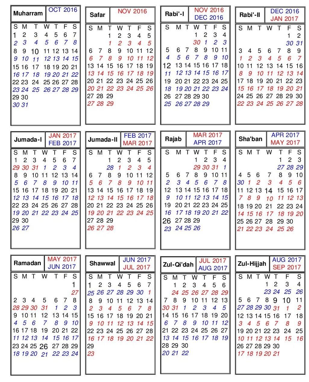 Printable islamic Calendar islamic Calendar 2019