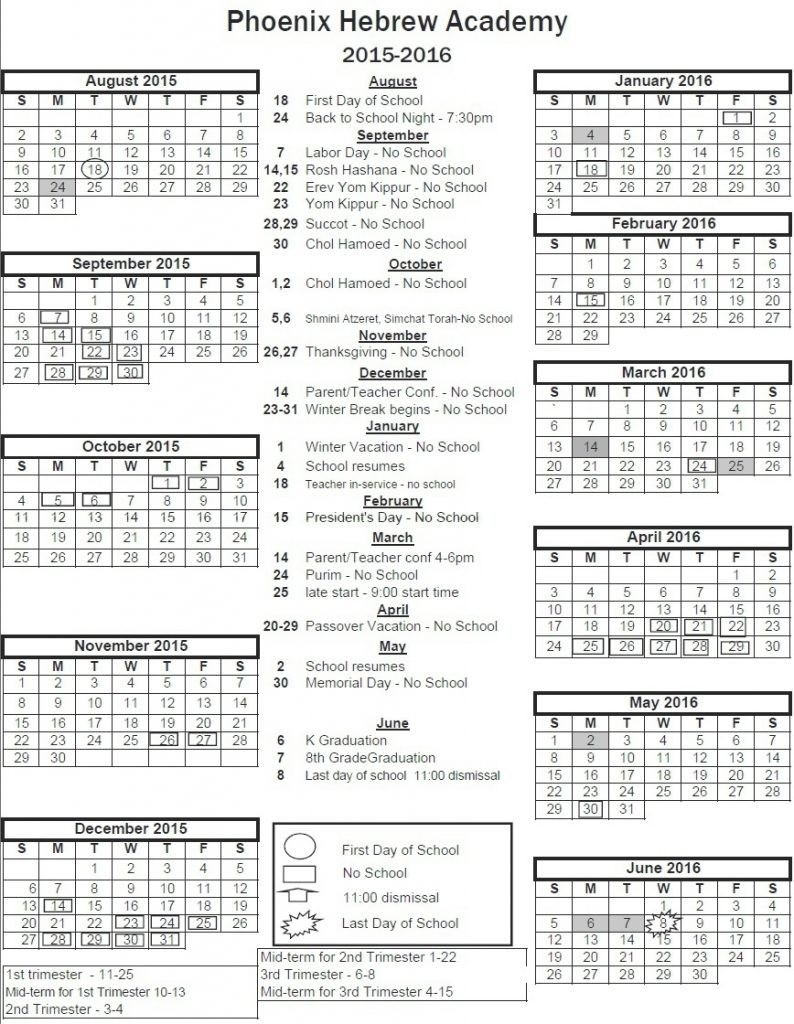 Printable Jewish Calendar Printable Hebrew Calendar