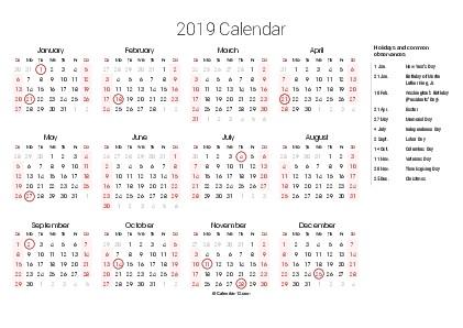 Printable 2020 Calendars PDF Calendar 12