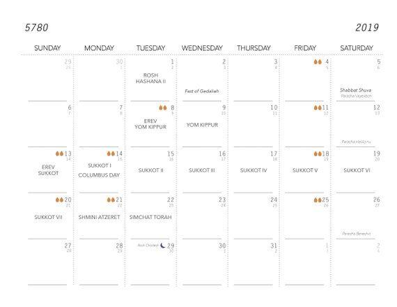 Jewish Calendar 2022 Printable
